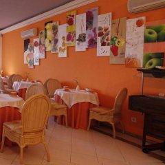 Отель Hospedaria Frangaria питание фото 3