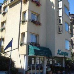 Отель Kapri Hotel Болгария, София - отзывы, цены и фото номеров - забронировать отель Kapri Hotel онлайн фото 15