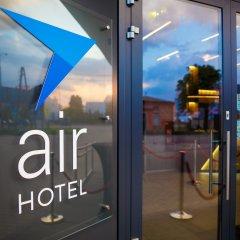 Air Hotel детские мероприятия