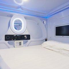 Отель MET A Space Pod @ Boat Quay удобства в номере