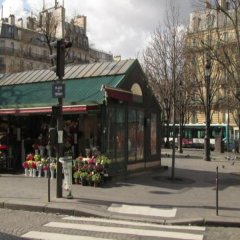 Отель Hôtel Westside Arc de Triomphe спортивное сооружение