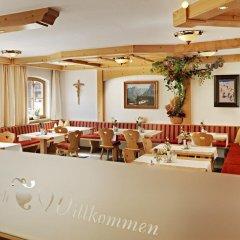 Отель Landhaus Strolz питание фото 2