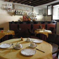 Отель San Moisè Италия, Венеция - 3 отзыва об отеле, цены и фото номеров - забронировать отель San Moisè онлайн питание