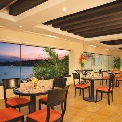 Отель Dreams Huatulco Resort & Spa питание фото 3