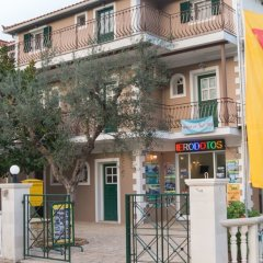 Апарт-Отель Herodotos Studios and Apartments банкомат