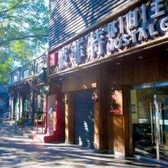 Отель Beijing Perfect Hotel Китай, Пекин - отзывы, цены и фото номеров - забронировать отель Beijing Perfect Hotel онлайн