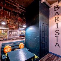 Отель Barista Bed&Breakfast Москва гостиничный бар