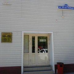 Гостиница МК парковка