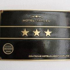 Отель Centrum Hotel Aachener Hof Германия, Гамбург - 2 отзыва об отеле, цены и фото номеров - забронировать отель Centrum Hotel Aachener Hof онлайн сейф в номере