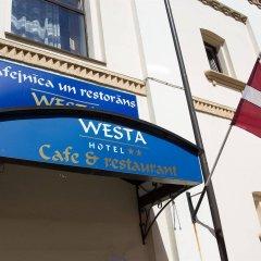 Hotel Westa фото 2