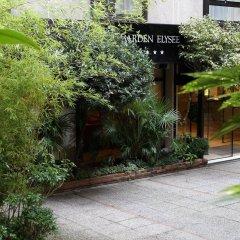 Отель Hôtel Garden Elysées фото 2