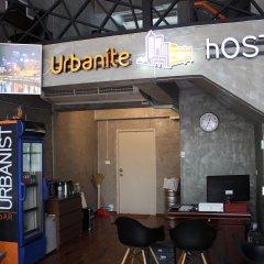 Urbanite Hostel Бангкок питание