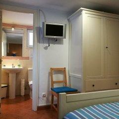 Апартаменты Discovery Apartment Benfica удобства в номере