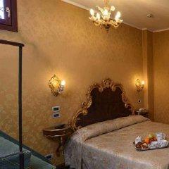 Отель San Moisè Италия, Венеция - 3 отзыва об отеле, цены и фото номеров - забронировать отель San Moisè онлайн в номере