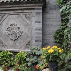 Отель Zhantan Courtyard Hotel Китай, Пекин - отзывы, цены и фото номеров - забронировать отель Zhantan Courtyard Hotel онлайн фото 2