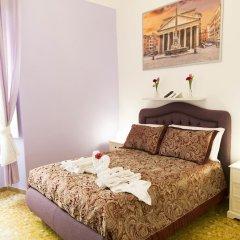 Отель Royal Vatican Рим комната для гостей фото 3