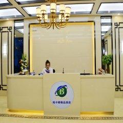 Отель Bakatun Boutique Шэньчжэнь интерьер отеля