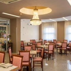Отель Lory Кьянчиано Терме питание фото 2