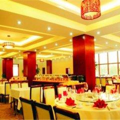Xi'an Nanlin International Hotel