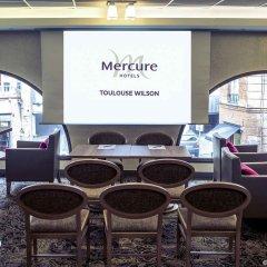 Отель Mercure Toulouse Centre Wilson Capitole hotel Франция, Тулуза - отзывы, цены и фото номеров - забронировать отель Mercure Toulouse Centre Wilson Capitole hotel онлайн помещение для мероприятий