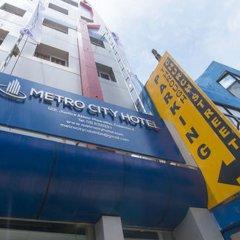 Metro City Hotel спортивное сооружение