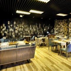 Отель The Marmara Taksim питание фото 3