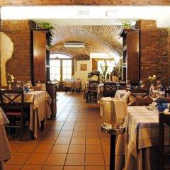 Отель Antico Borgo питание фото 2