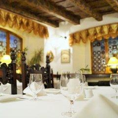 Hotel U Tri Pstrosu Прага помещение для мероприятий