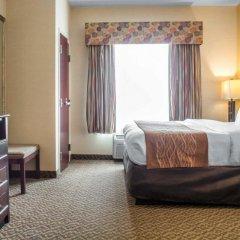 Отель Comfort Suites Cicero комната для гостей фото 5