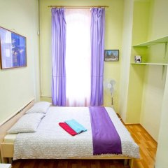 Ярослав Хостел комната для гостей фото 3