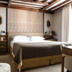 Отель Hôtel Esprit Saint Germain сейф в номере