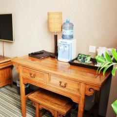 Отель City Сиань удобства в номере