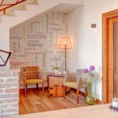 Garni Hotel Zavicaj детские мероприятия фото 2