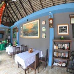 Отель Baan Khao Hua Jook питание фото 3