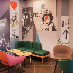 Отель Ibis Ярославль Центр гостиничный бар фото 2