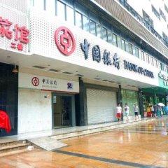 Отель Jiale Hotel Китай, Шэньчжэнь - отзывы, цены и фото номеров - забронировать отель Jiale Hotel онлайн парковка