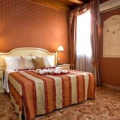 Отель Locanda Conterie Венеция комната для гостей фото 5