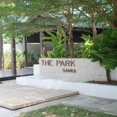 Отель The Park Samui фото 7