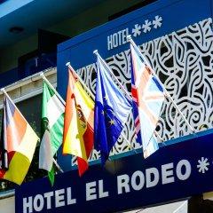 Hotel Monarque El Rodeo гостиничный бар