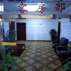 Отель Lihua Hostel Китай, Сиань - отзывы, цены и фото номеров - забронировать отель Lihua Hostel онлайн помещение для мероприятий