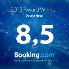 Гостиница Даурия в Листвянке - забронировать гостиницу Даурия, цены и фото номеров Листвянка с домашними животными