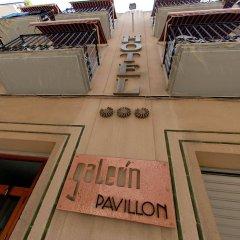 Отель Galeón фото 4