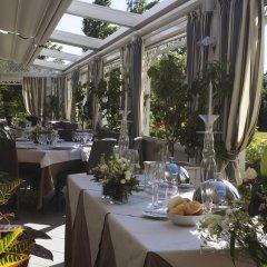 Отель Savoia Hotel Regency Италия, Болонья - 1 отзыв об отеле, цены и фото номеров - забронировать отель Savoia Hotel Regency онлайн фото 9