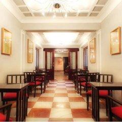 Отель Carlos V питание