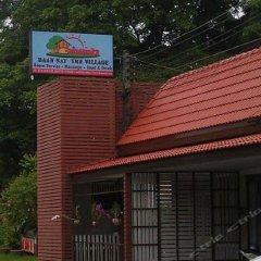 Отель Baan Nat парковка