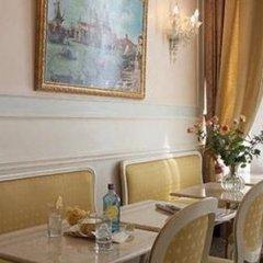 Отель Ca dei Conti Италия, Венеция - 1 отзыв об отеле, цены и фото номеров - забронировать отель Ca dei Conti онлайн удобства в номере фото 2