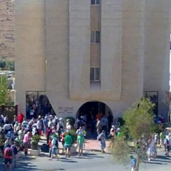 Отель La Maison Hotel Иордания, Вади-Муса - отзывы, цены и фото номеров - забронировать отель La Maison Hotel онлайн парковка