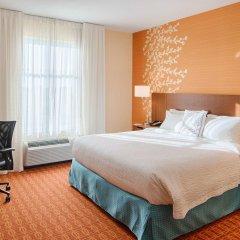 Отель Fairfield Inn & Suites by Marriott Columbus Dublin комната для гостей фото 3