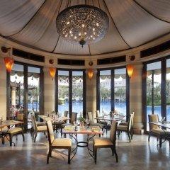 Отель Jumeirah Dar Al Masyaf - Madinat Jumeirah ОАЭ, Дубай - 2 отзыва об отеле, цены и фото номеров - забронировать отель Jumeirah Dar Al Masyaf - Madinat Jumeirah онлайн гостиничный бар