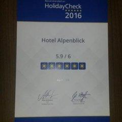 Отель Alpenblick Италия, Горнолыжный курорт Ортлер - отзывы, цены и фото номеров - забронировать отель Alpenblick онлайн удобства в номере фото 2